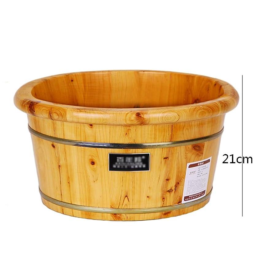 カリキュラムパステル航海の原木の木盤の足の浴槽の温泉のマッサージは足桶をマッサージして、ふたを持ってマッサージして足の桶を洗うことをマッサージして、足の健康で足湯の桶を看護します。 (版 ばん : 二)