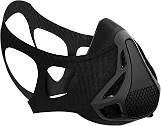 eamate標高トレーニングマスク高地4シミュレートInhaling抵抗レベル適温酸素Intake呼吸筋と全体的なパフォーマンスを向上するすべてスポーツに適用