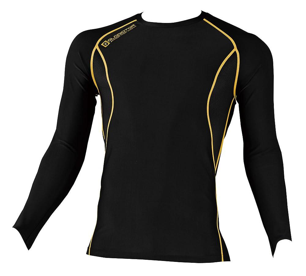 怖がらせる開示する増加するコーコス(CO-COS) アンダーシャツ インナーシャツ 長袖クールサポートインナー 春夏 cc-g128-b ブラック 5L