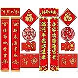 Rollos de poemas de pareados chinos, decoración de año nuevo chino 2021, sobres rojos, calcomanías para ventanas, decoración de fiesta de festival de primavera de buey de personaje Fu,B,150*25CM