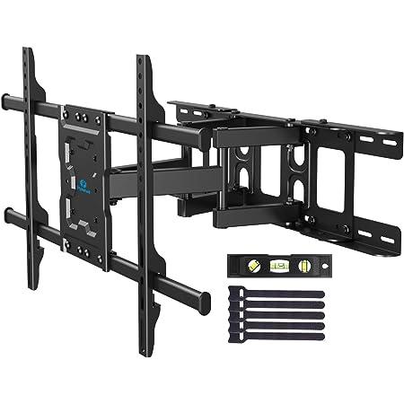Pipishell テレビ壁掛け金具 大型 37-70インチ対応 アーム式 耐荷重60kg LCD LED 液晶テレビ用 前後&左右&上下多角度調節可能 VESA600x400mm