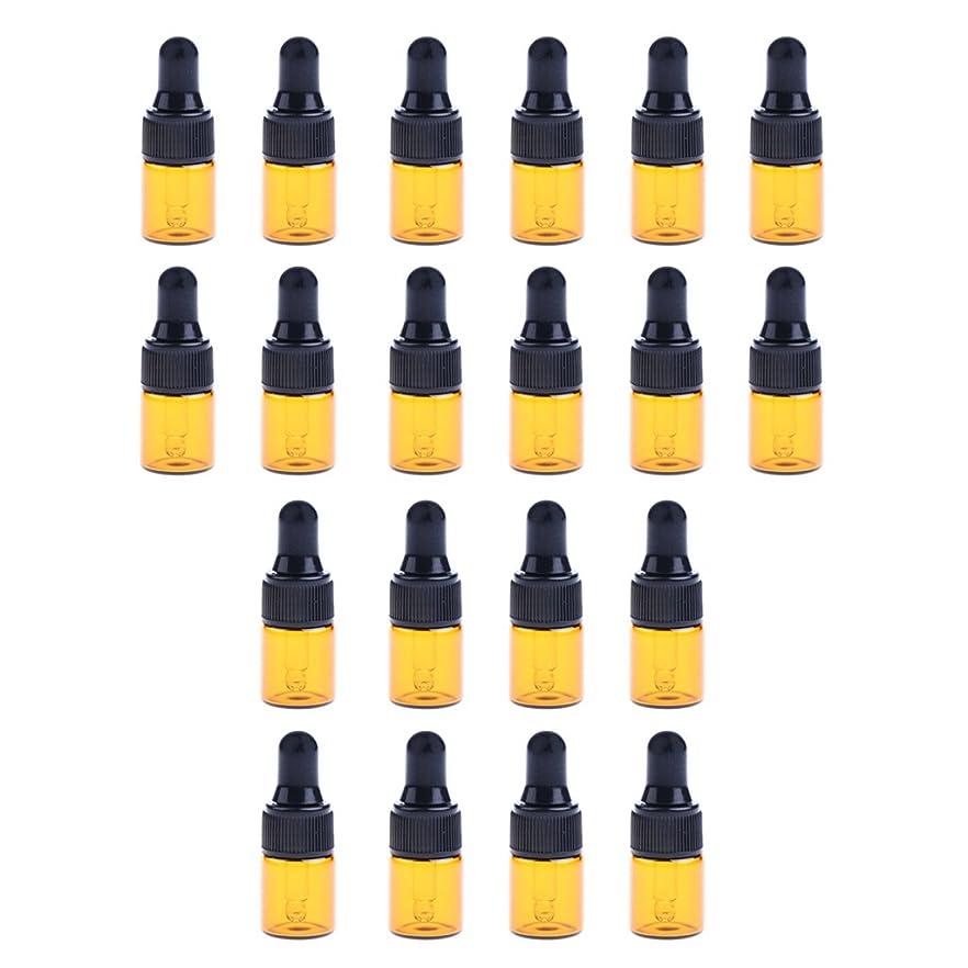 神聖そうでなければ化粧CUTICATE 約20個 ガラスボトル コスメ用 スポイトボトル ガラス瓶 香水 オイル 詰替え 旅行 3サイズ選べ - 2ML