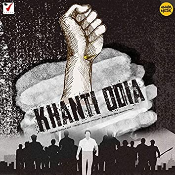 Khanti Odia
