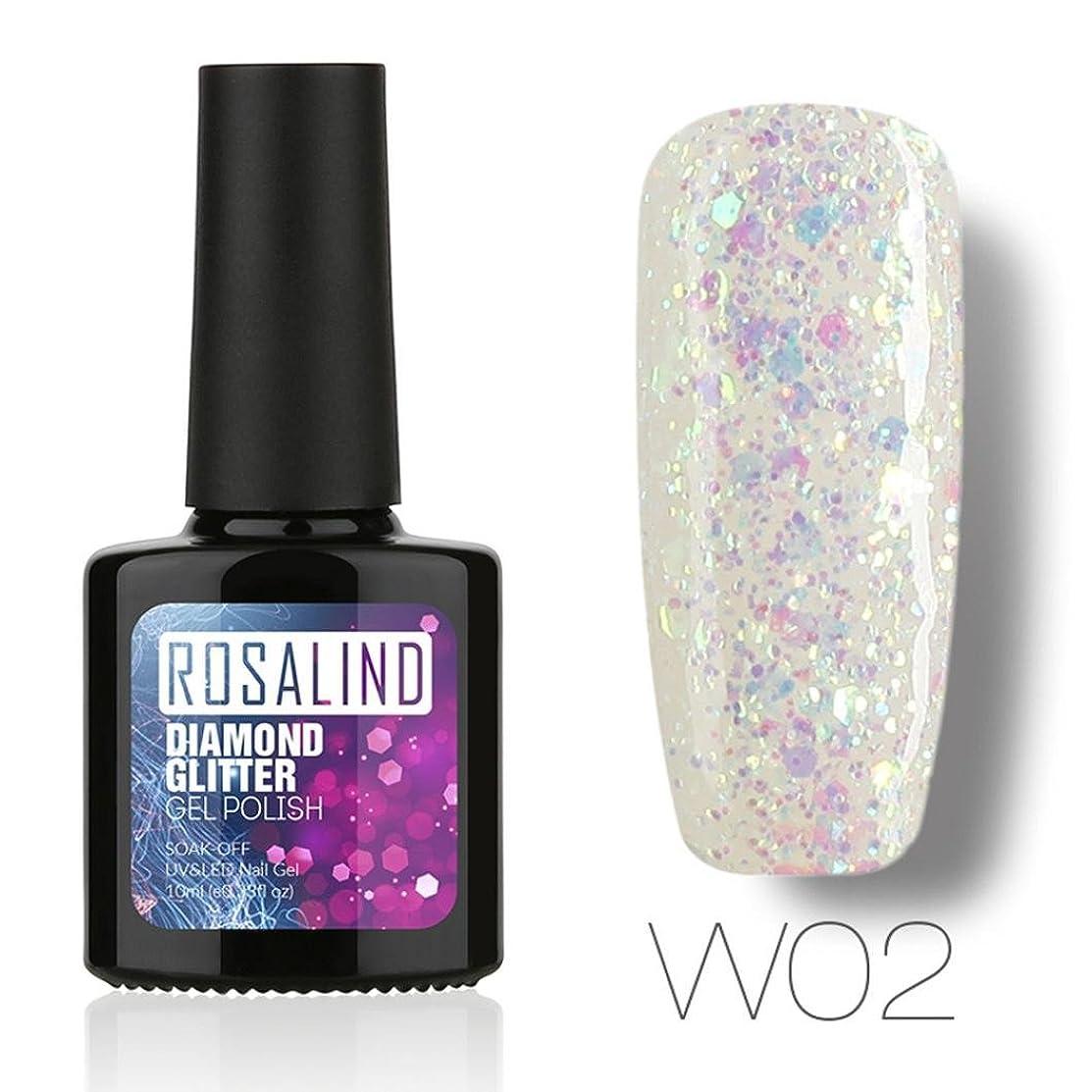 10ML Diamonds Gel Nail Polish Nail Art Gel Polish UV LED Gel Polish