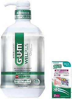 GUM(ガム) 【医薬部外品】ウェルプラス デンタルリンス スッキリさわやかタイプ 薬用液体ハミガキ +おまけ付き 900ml