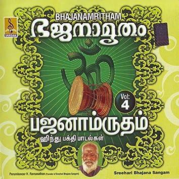 Bhajanamritham, Vol. 4