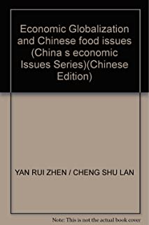 Economic Globalization and Chinese food issues (China s economic Issues Series)(Chinese Edition)
