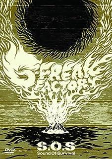 G-Freak Factory - S.O.S Sound Of Survival [Japan DVD] BDSS-20