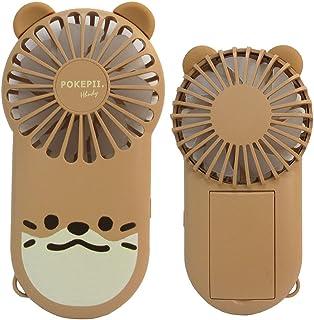 スリムハンディファン POKEPII.2 21S44199-201(199/カワウソ) ポケピー パインクリエイト 携帯 扇風機 夏 猛暑 涼しい 風 USB 充電 家電 レジャー