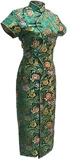 فستان شيونغسام صيني طويل VTG أخضر اللون للسيدات من 7Fairy