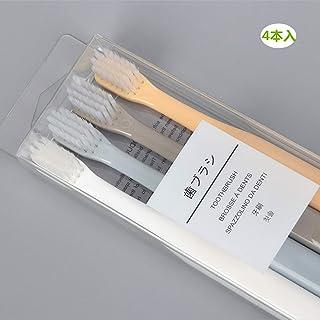 歯ブラシ 柔らかい 小型ヘッド 超コンパク クリスタルボックス 大人用 (4本セット)