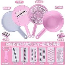 Slicer Multi Function Kitchen Shredder, Grater, Filament, Household, Small-Blue slicers Soul hill (Color : Pink)