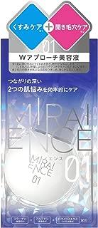 ミライエンス Wアプローチ美溶液01