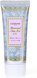 井田制药CANMAKE Mermaid Skin Gel UV水般滋润美人鱼防晒啫喱底霜 01 40 g