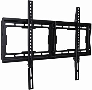 """VideoSecu Low Profile TV Wall Mount Bracket for Most 32"""" – 75"""" LCD LED.."""