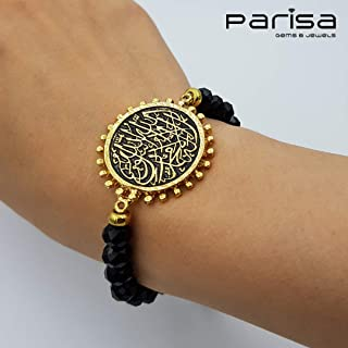 Ottoman Collection - Islamic calligraphy (Kalma) on gold plated brass bracelet.