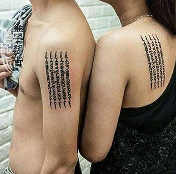 Schrift arm männer tattoos Tattoo Vorlagen