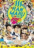 RANMARU 神の舌を持つ男 ~(中略)~ 鬼灯デスロード編[DVD]