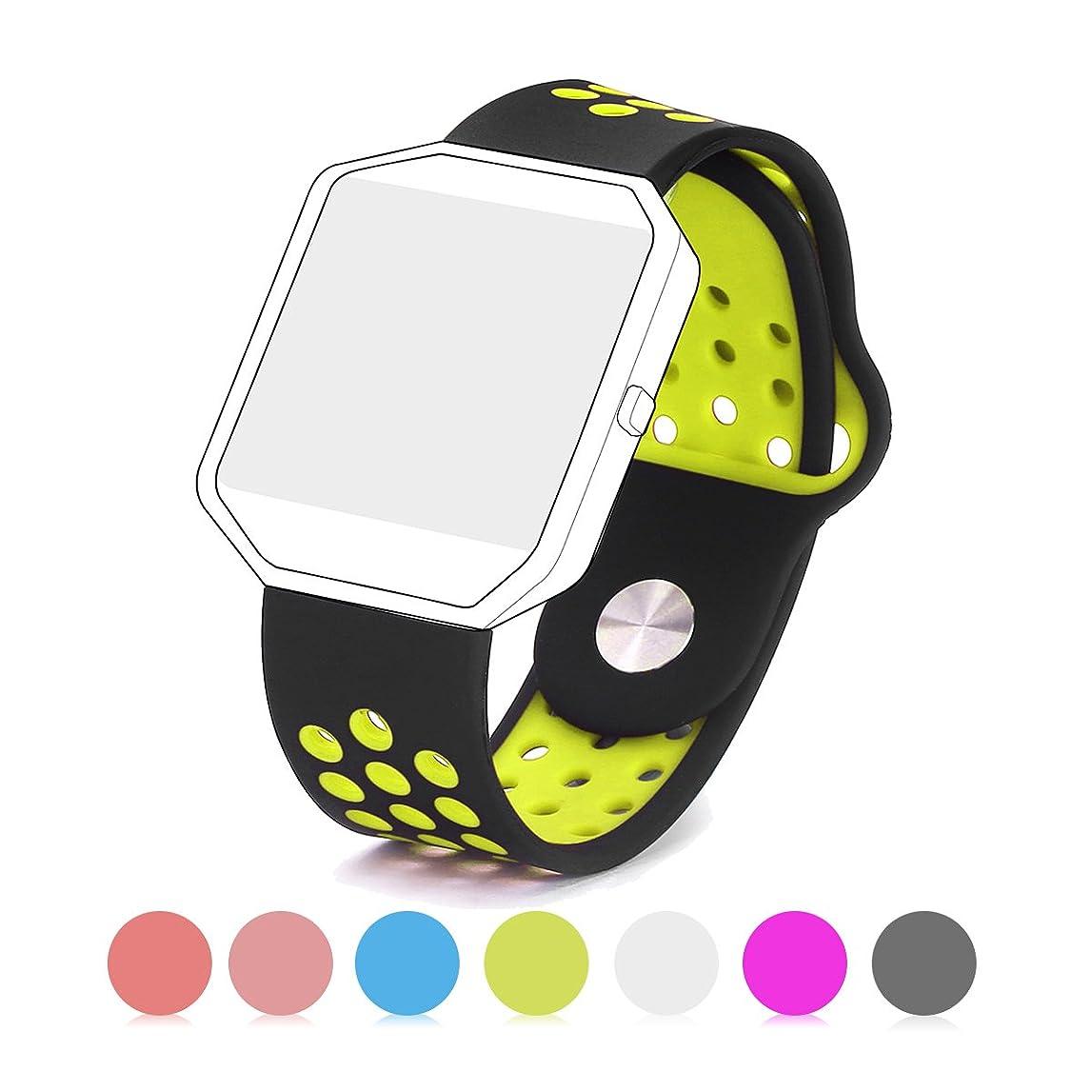 ノミネートコードアクセスできないKutop バンド for Fitbit Blaze バンド, 柔らかいシリコン調整可能バンドの取替可能 Blazeに適用するスマート時計心拍フィットネス腕時計