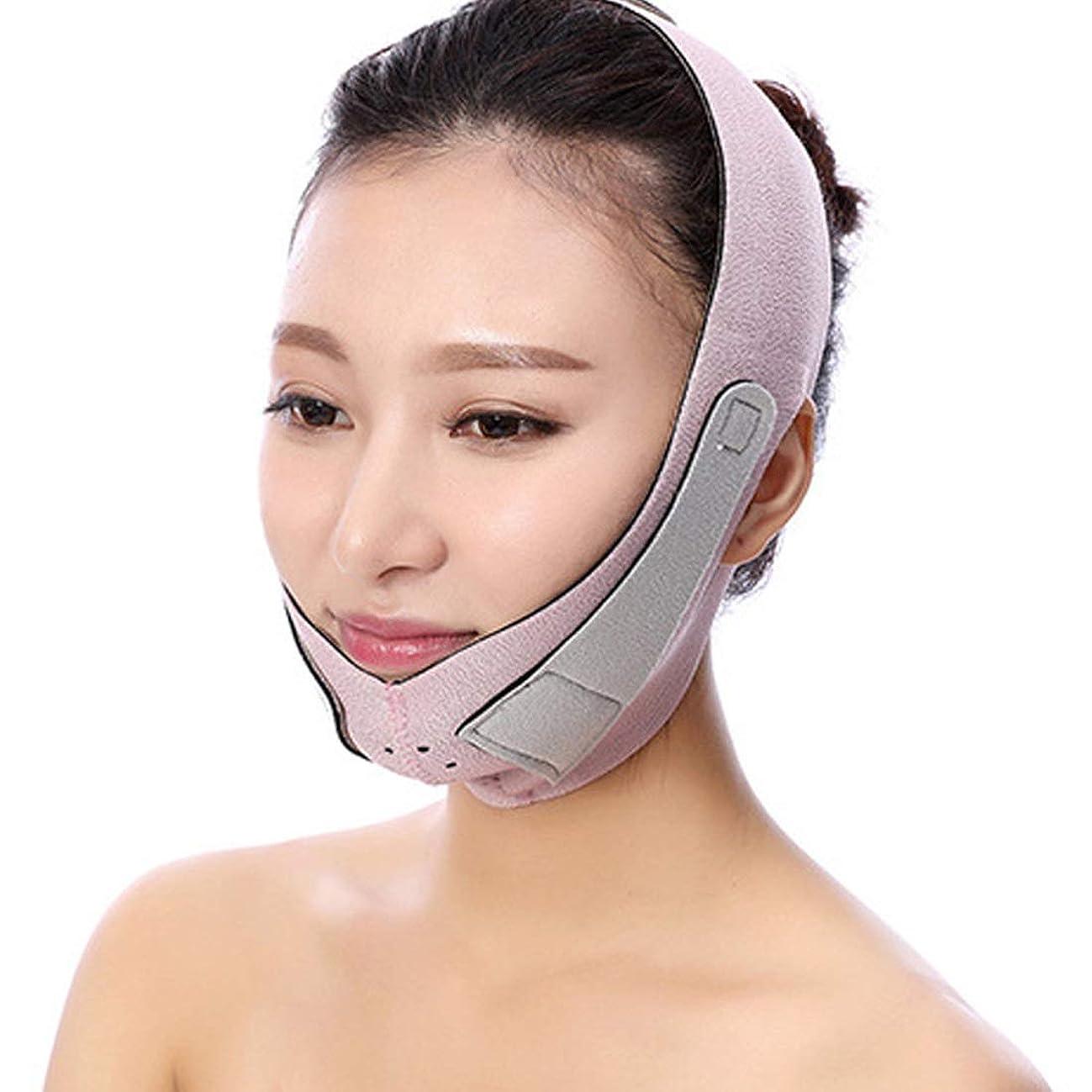 変装ロッジ脅威ZWBD フェイスマスク, フェイスリフティング包帯睡眠フードフェイスリフティング引き締めダブルチンDecreeオレンジパープル (Color : Purple)