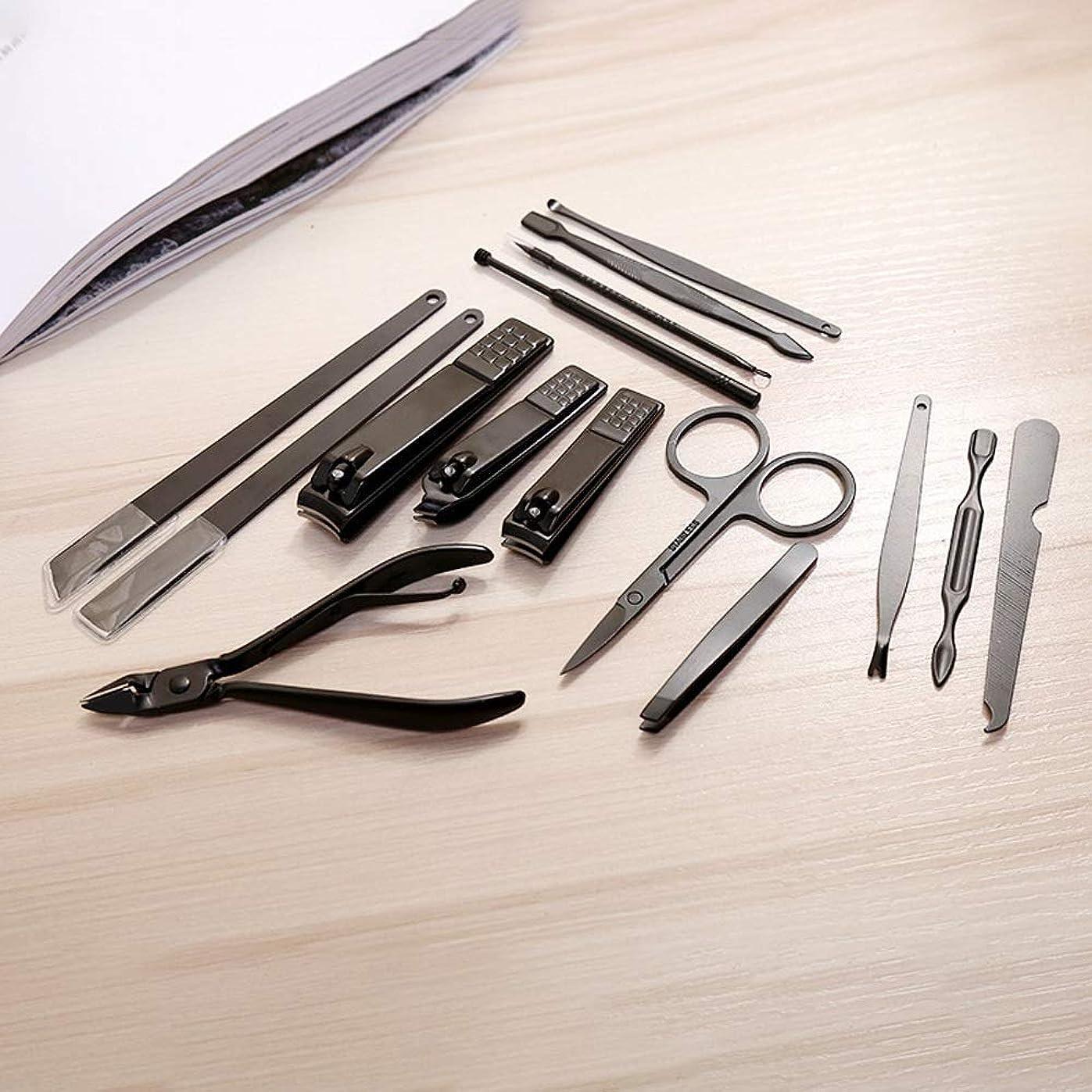 マニキュアセット ステンレススチールブラック15ハイグレードネイルはさみセットネイルツールネイルクリッパーネイルクリッパー トラベル&グルーミングキット