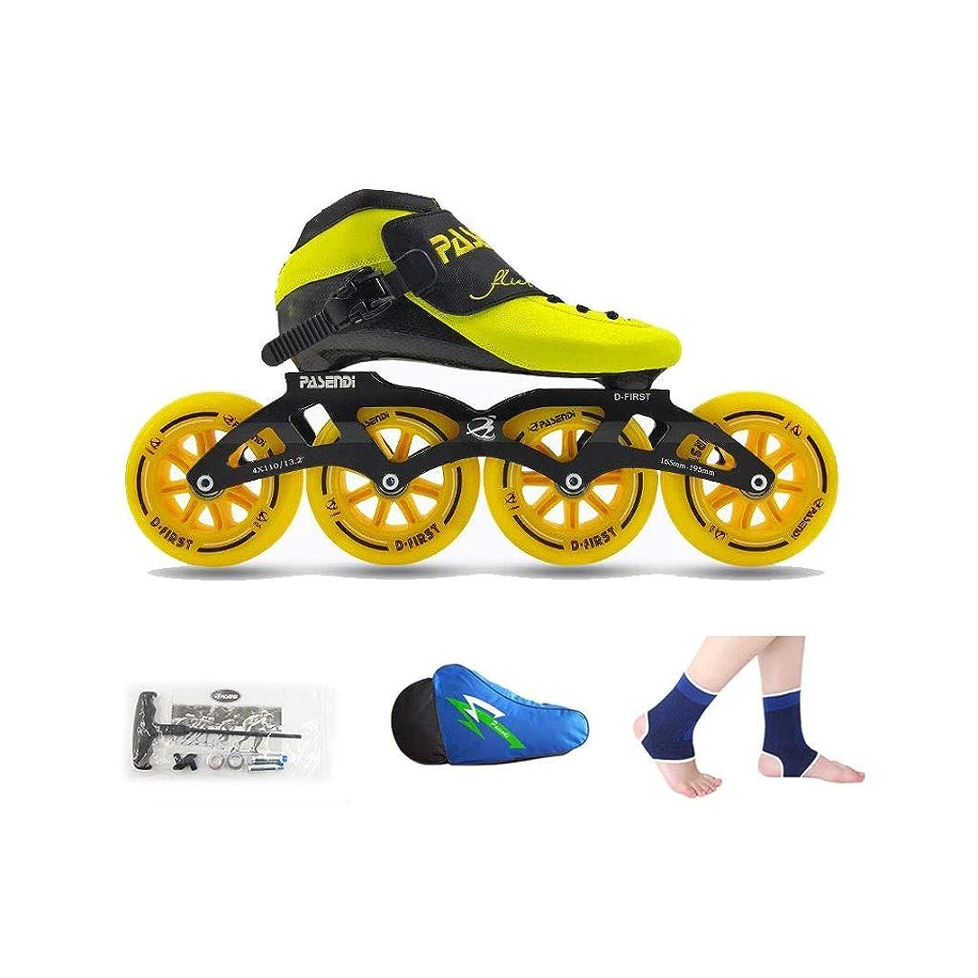 ネクタイ圧倒的セージインラインスケート インラインスケート、 大人用4輪90MM-110MMホイール PUレザーアッパー 子供用プロフェッショナル単列スケート 4色 キッズ ローラースケート (Color : B, Size : EU 44/US 11/UK 10/JP 27cm)