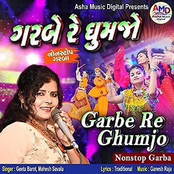 Garbe Re Ghumjo
