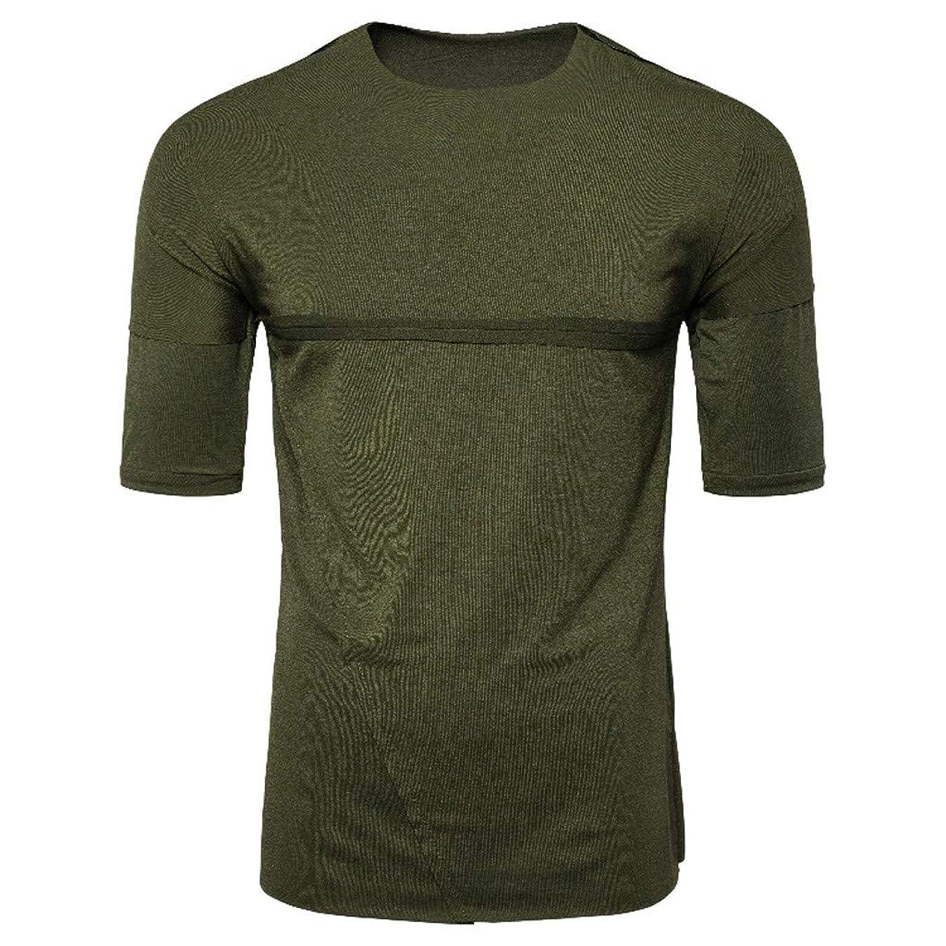 Men's Basic Skins UPF 50+ Short Sleeve Sun Shirt Plain Crew Neck T-Shirt