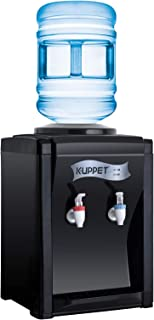 KUPPET Countertop Water Cooler Dispenser-3-5 Gallon Hot & Cold Water, ideal For Home Office Use, (17'', Black)…