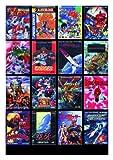 VINTAGE Games: Mega Drive & Genesis Video-Games (Vintage Games. Video-Games für Sammler 3) (German Edition)