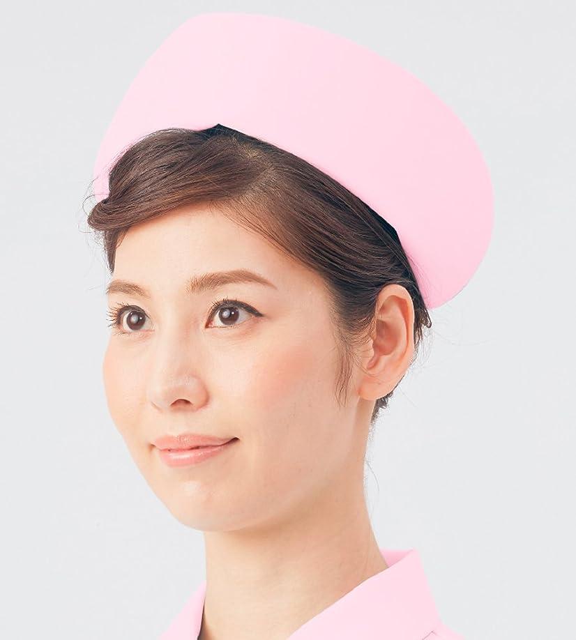 インポート委任する亜熱帯ナースキャップ(丸型) 70-163(ピンク) 住商モンブラン 医療用