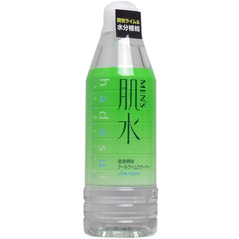 低い税金耐える【まとめ買い】メンズ肌水ボトル 400ML ×2セット
