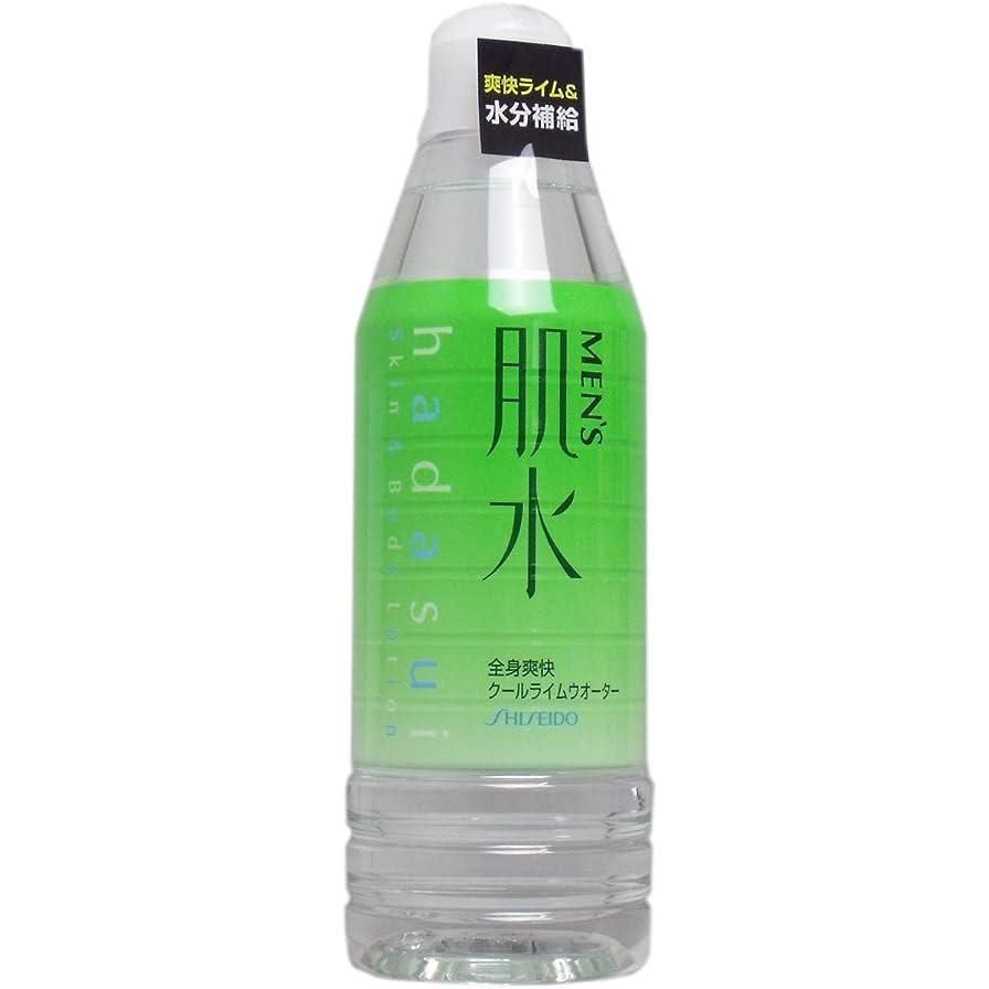 民兵完全に乾く届けるメンズ肌水 400ml ボトルタイプ