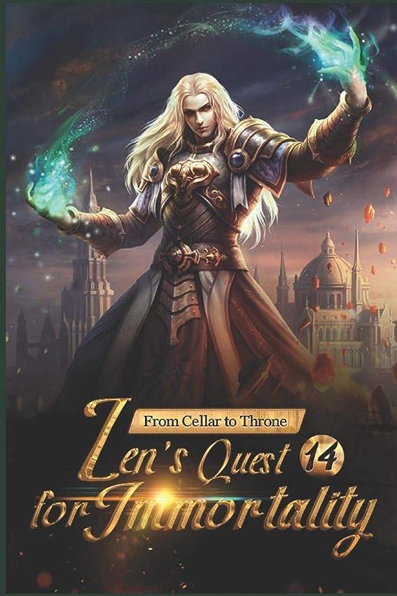 希望に満ちた原油重荷From Cellar to Throne: Zen's Quest for Immortality 14: The Third Owner Of The Fairy Palace (From Cellar to Throne: Zen's Quest for Immortality Series)