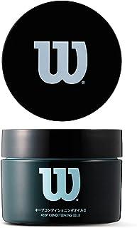 Wilson(ウイルソン) グラブメンテナンス・アクセサリー/キープコンディショニングオイルII/クレンジングローションII/だ液エフェクトII/日本製