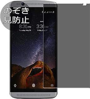 VacFun 覗き見防止 ZTE AXON 7 AXON7 プライバシー保護 日本製素材 4H フィルム 保護フィルム 気泡無し 液晶保護 フィルム プロテクター 保護 フィルム(*非 ガラスフィルム 強化ガラス ガラス ) 覗き見 防止 のぞき見 のぞき見防止 改善版