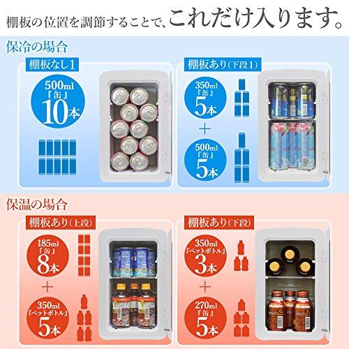 UPSTOREポータブル冷温庫小型冷蔵庫10L氷点下-2~60℃まで設定可能保温保冷家庭用ACコード車載用DCコード(ホワイト)