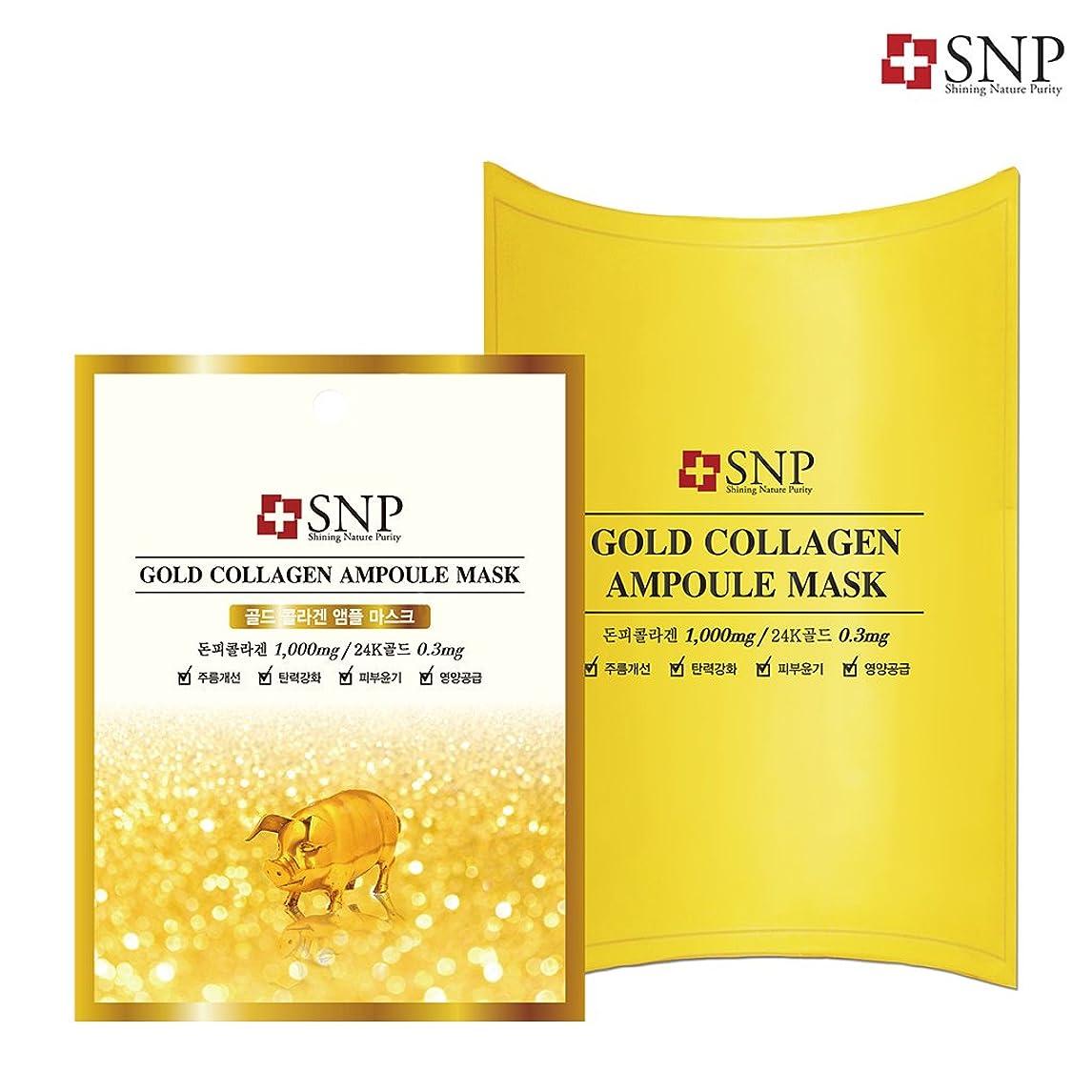 血統反響する専門知識SNP ゴールド コラーゲン アンプル マスク 10枚/GOLD COLLAGEN AMPOULE MASK 10EA[海外直送品]