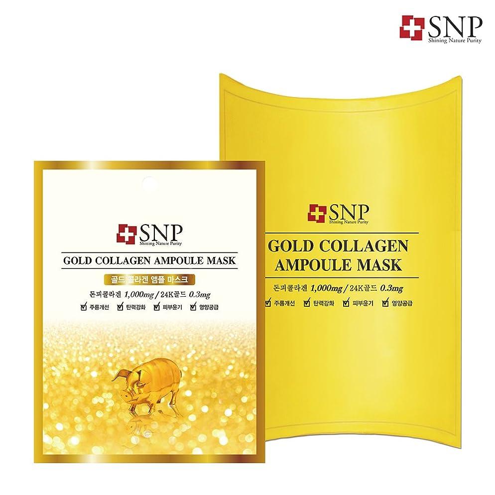 降伏クリップリールSNP ゴールド コラーゲン アンプル マスク 10枚/GOLD COLLAGEN AMPOULE MASK 10EA[海外直送品]