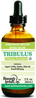 Tribulus Terrestris Q – Mother Tincture Homeopathic - 97% Total Saponins, Extra Strength - US-Made, Non-GMO, Gluten-Free, ...