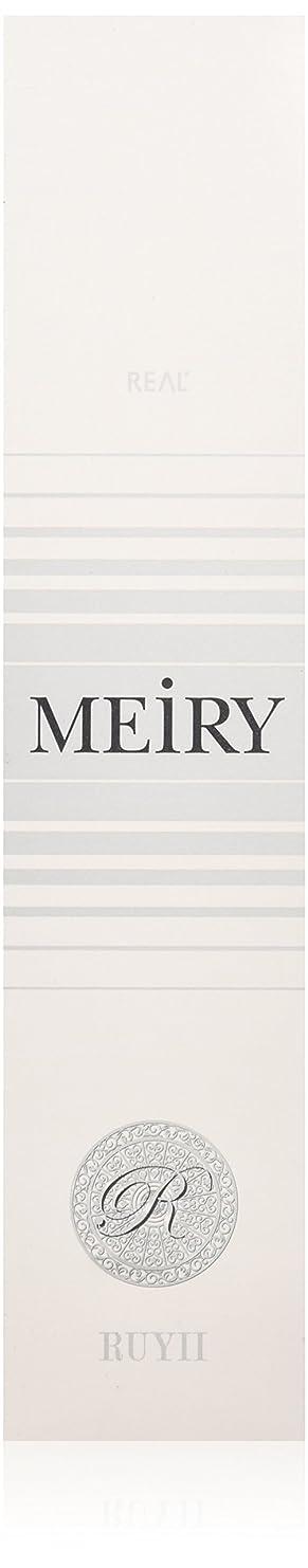 フラップデモンストレーション蓋メイリー(MEiRY) ヘアカラー  1剤 90g 9N