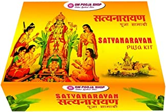 Om Pooja Shop Shree Satyanarayan Puja Kit Vishnu Poojan Samagri