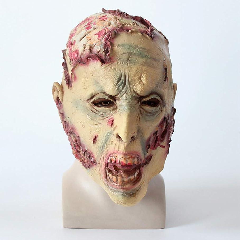 洗練三十おびえたハロウィーンホラーマスク、嫌なゾンビマスク、バイオハザードヘッドマスク、パーティー仮装ラテックスマスク