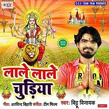Lale Lale Chudiya