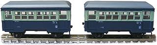 津川洋行 Nゲージ 銚子電気鉄道 ハフ1・ハフ2 客車セット 青電色 14047 鉄道模型 客車