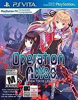 Operation Abyss: New Tokyo Legacy - PlayStation Vita [並行輸入品]