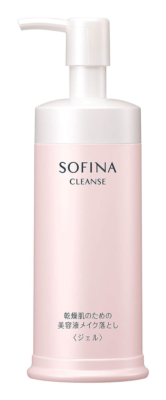ソフィーナ 乾燥肌のための美容液メイク落とし ジェル 155g