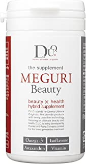 D.U.O. ザ サプリメント MEGURI Beauty 90粒入り(約1ヶ月分:1日3粒)美容サプリ 飲む美容オイル からだのめぐりをサポート