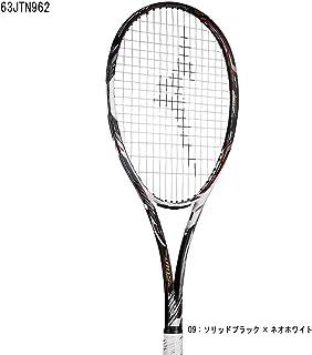 ミズノ ディオスプロC+ミクロパワー MIZUNO 63JTN96209+SS401MW DIOS PRO-C 軟式テニスラケット ソフトテニスラケット 後衛用 2019年7月発売