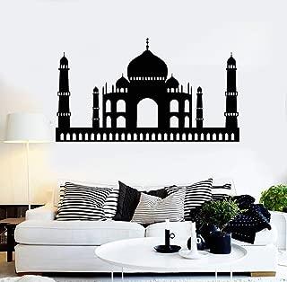 supare Quotes Wall Sticker Mural Decal Art Home Decor Taj Mahal India Mosque Islamic